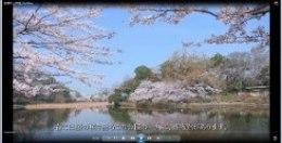 歴史と民俗の博物館PV(日本語版)