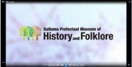 歴史と民俗の博物館PV(英語版)