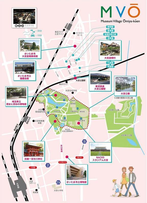 ミュージアムヴィレッジ大宮公園地図の画像